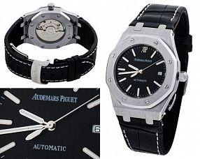 Мужские часы Audemars Piguet  №N1754