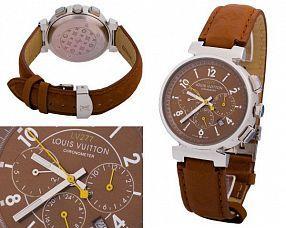 Копия часов Louis Vuitton  №C0236-2