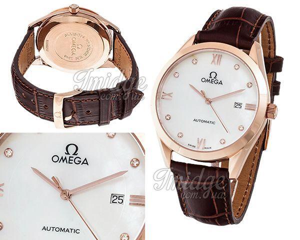 Мужские часы Omega  №MX2878