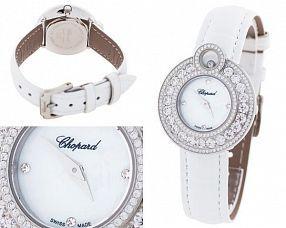 Копия часов Chopard  №N2382
