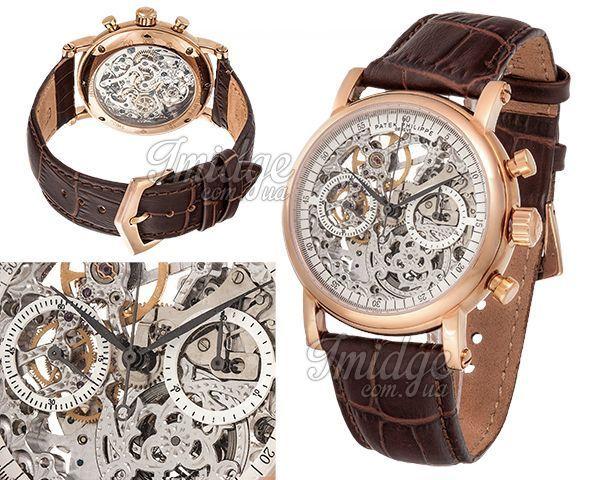 Мужские часы Patek Philippe  №MX2880