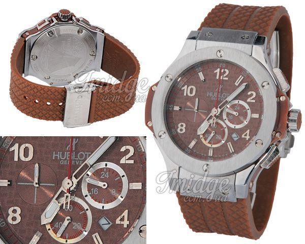 Мужские часы Hublot  №MX0671