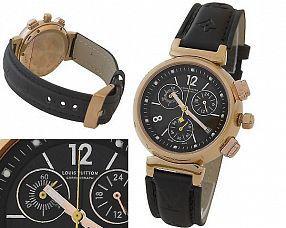 Женские часы Louis Vuitton  №P0023