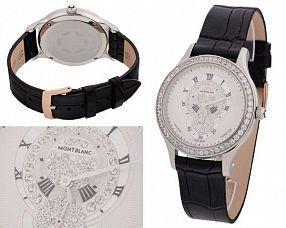 Женские часы Montblanc  №N1553