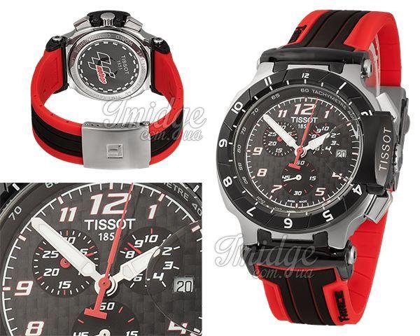 Мужские часы Tissot  №N2622