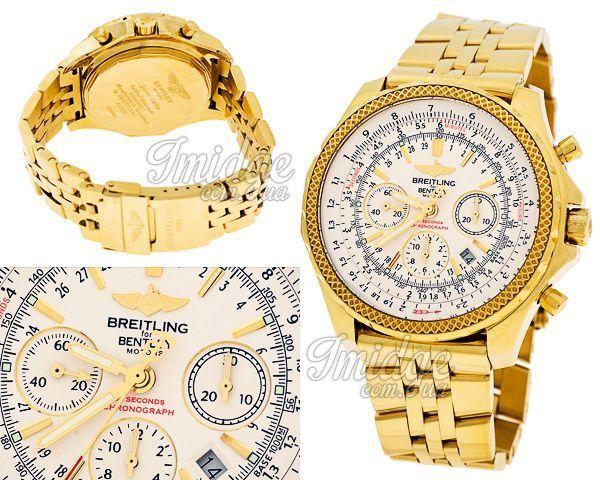 Мужские часы Breitling  №M3855