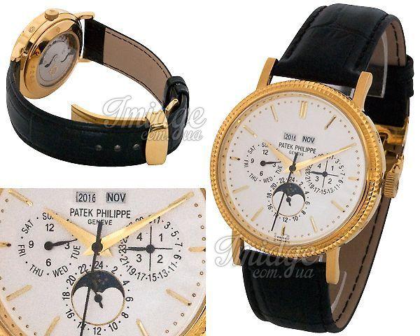 Мужские часы Patek Philippe  №N0009