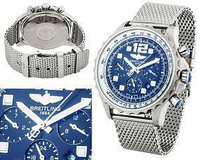 Мужские часы Breitling  №N1595