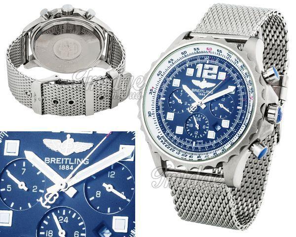 Копия часов Breitling  №N1595