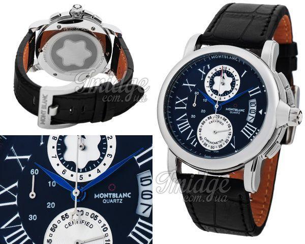 Мужские часы Montblanc  №MX2315