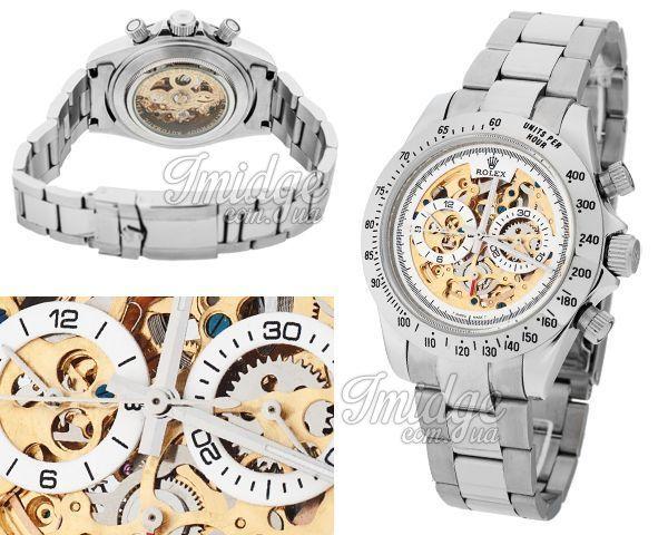 Мужские часы Rolex  №MX2320