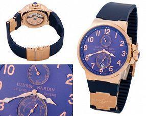 Мужские часы Ulysse Nardin  №MX1759