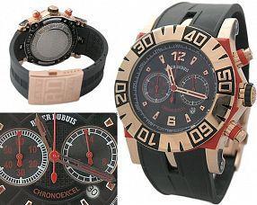 Мужские часы Roger Dubuis  №N0251