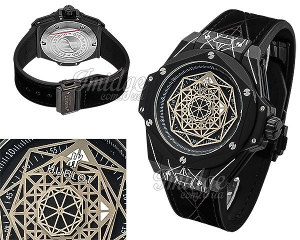 Мужские часы Hublot  №MX3301