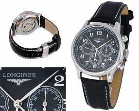 Мужские часы Longines  №M3482-1