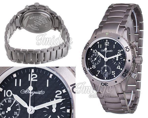 Мужские часы Breguet  №M3542
