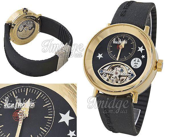 Мужские часы Alain Silberstein  №MX3328