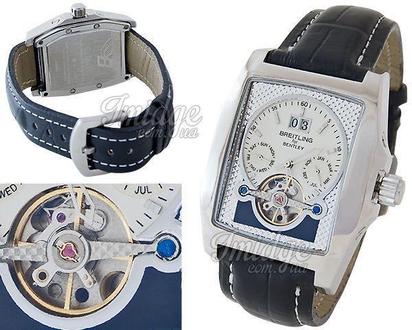 Копия часов Breitling  №S009