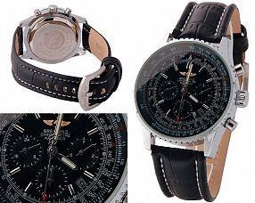 Копия часов Breitling  №M3228-2