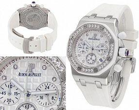 Женские часы Audemars Piguet  №MX2996