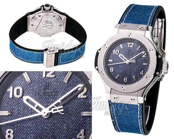 Женские часы Hublot  №MX3095