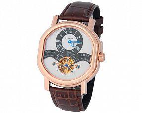Мужские часы Bvlgari Модель №MX0572