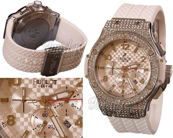 Женские часы Hublot  №MX0827