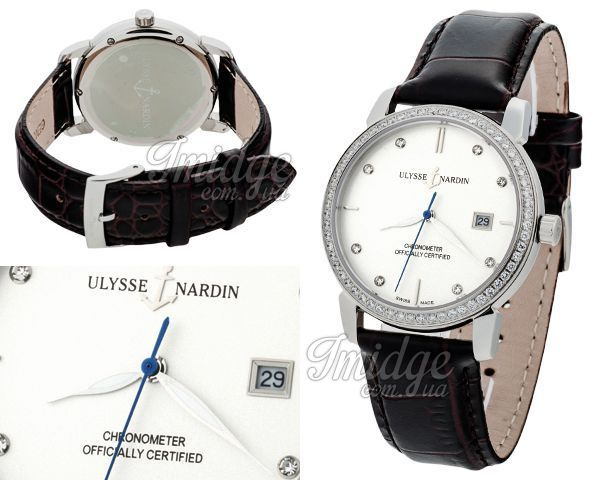 Копия часов Ulysse Nardin  №N1722