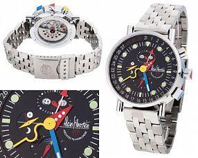 Мужские часы Alain Silberstein  №MX2177