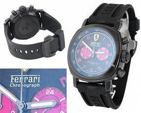 Мужские часы Ferrari  №N0108-2