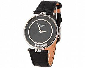 Женские часы Chopard Модель №MX0791