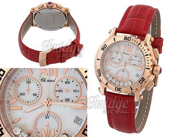 Женские часы Chopard  №MX2981