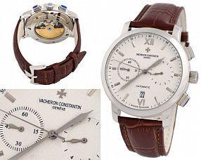 Копия часов Vacheron Constantin  №MX1167