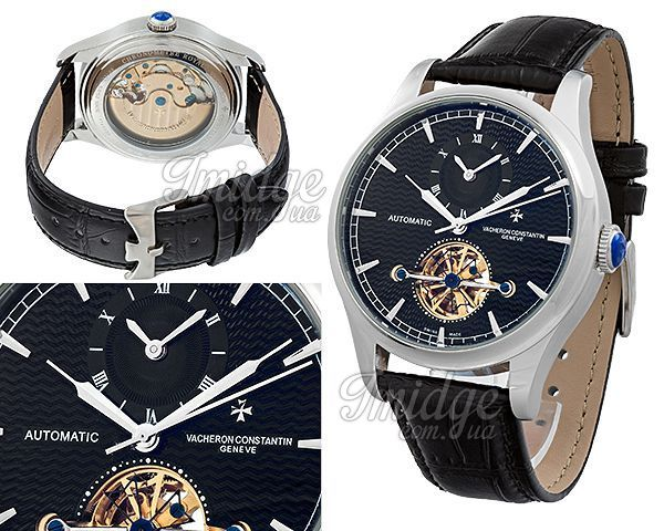 Мужские часы Vacheron Constantin  №MX2854