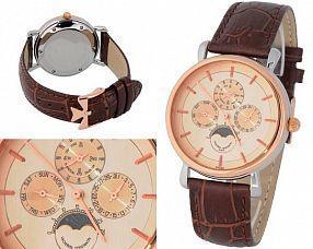 Мужские часы Vacheron Constantin  №MX0551