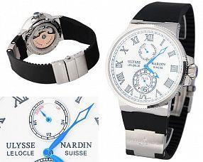 Мужские часы Ulysse Nardin  №M4620