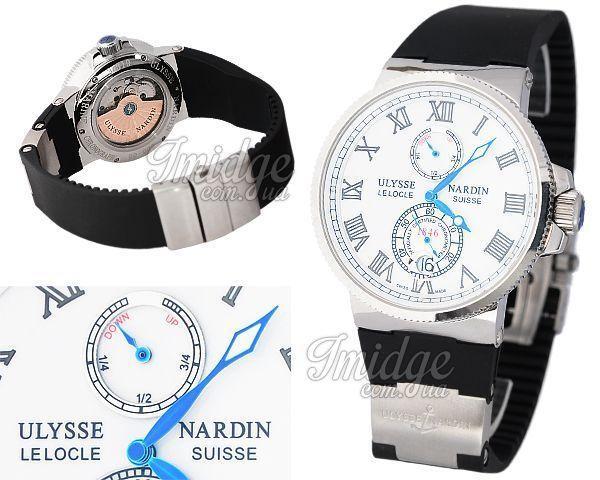 Копия часов Ulysse Nardin  №M4620