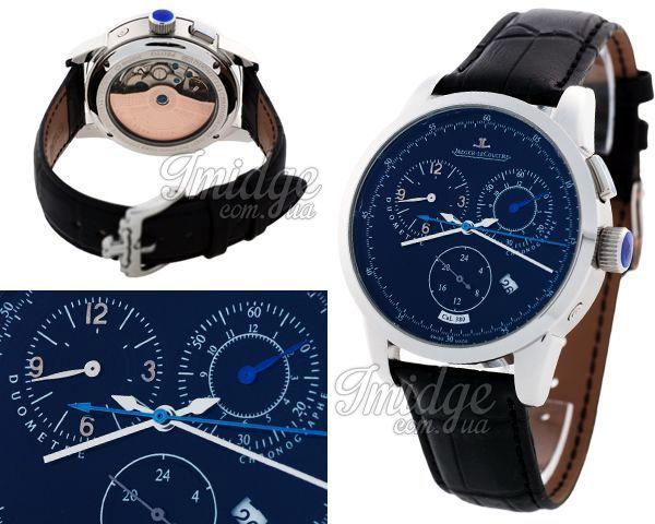 Мужские часы Jaeger-LeCoultre  №N2418