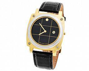 Мужские часы Movado Модель №MX1049