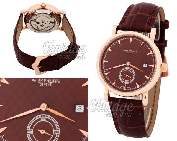 Мужские часы Patek Philippe  №N2346