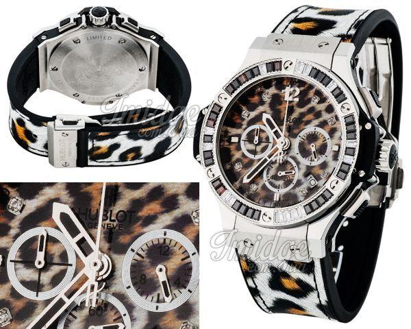 Женские часы Hublot  №N1648