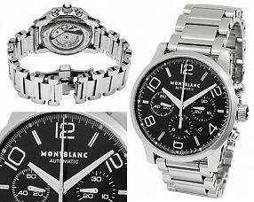 Мужские часы Montblanc  №MX2488