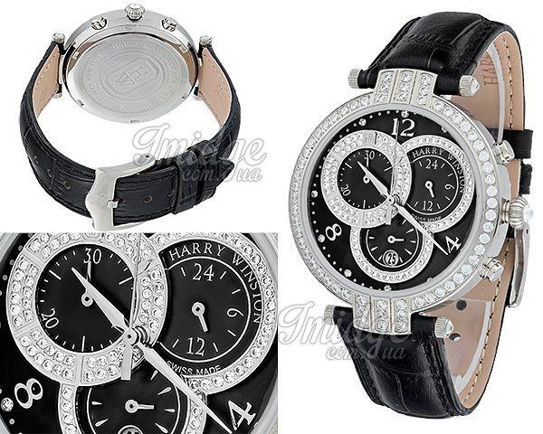 Женские часы Harry Winston  №N2286