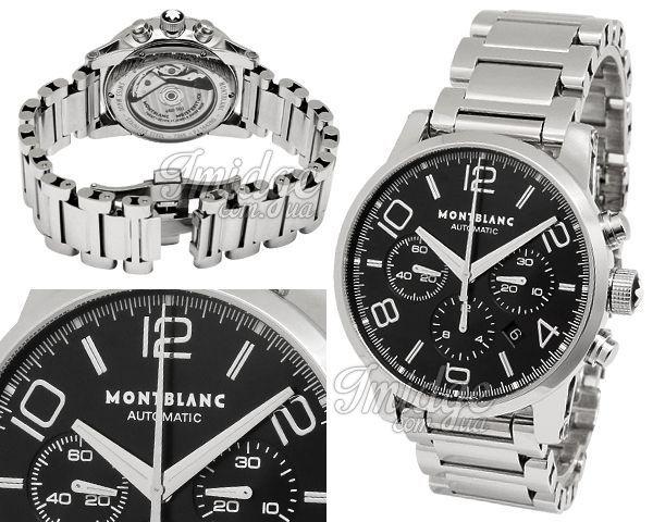 Копия часов Montblanc  №MX2488