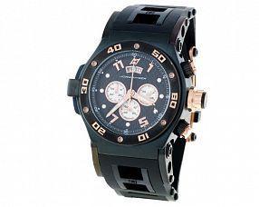 Мужские часы Hysek Модель №MX0931