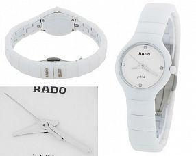 Копия часов Rado  №MX2502
