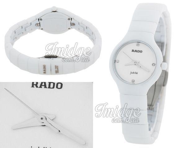 Женские часы Rado  №MX2502