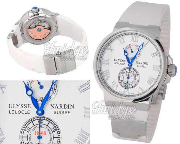 Мужские часы Ulysse Nardin  №MX0680