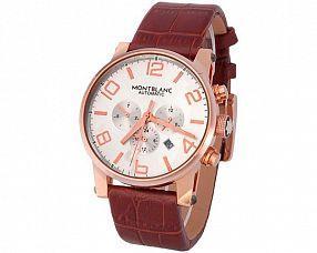Мужские часы Montblanc Модель №MX0719
