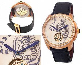 Унисекс часы Cartier  №N0964